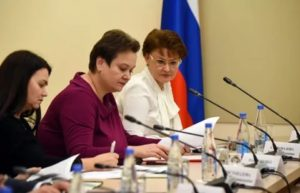 Субсидии многодетным семьям в 2020 году в воронежской области