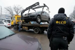Арест Залогового Автомобиля Судебными Приставами