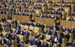 Проект По Поправкам В Ст 228 В Госдуме 2020г