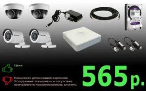 Приобретение Видеокамеры Для Системы Видеонаблюдения Бюджетный Учет В 2020 Году