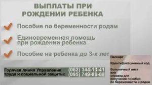 Москва выплаты при рождении третьего ребенка
