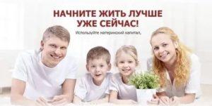 Матиринский Капитал 2020 Беларусь