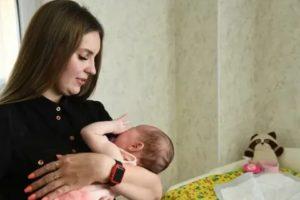 Помощь молодым мамам от государства