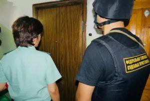 Арест Имущества Приставом По Месту Фактического Нахождения