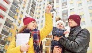 Программа Жилья Молодым Семьям В 2020 Году В Удмуртии