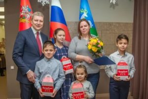 Субсидии многодетным семьям в 2020 году челябинск