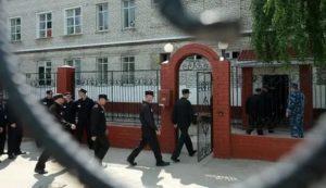 В Какую Тюрьму Отправляют За 228 Статью В Омске 2020