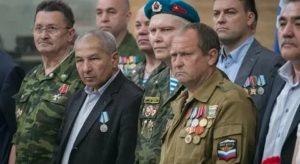 Размер Выплаты Ветеранам Боевых Действий В 2020 Году В Москве