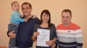 Программы Для Молодых Семей В 2020 Московская Область
