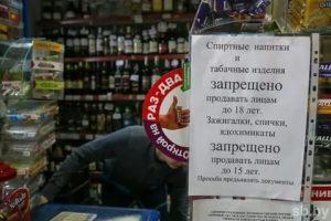 Торговать сигаретами оптом не курительные табачные изделия