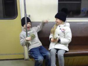 До Скольки Лет Бесплатный Проезд Детям В Метро Москвы