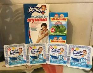 Что Дают На Молочной Кухне Беременным В Московской Области