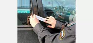 Арест Автомобиля Судебными Приставами За Налоги