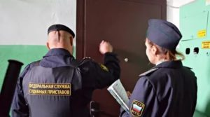 Можно ли выкупить арестованное имущество у судебных приставов не погасив долг