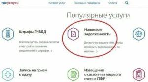 Арест Банковской Карты Без Приставов