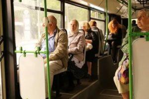 Пункты Выдачи Проездных Для Пенсионеров В 2020 Году В Перми