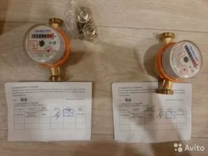 Стоимость Холодной Воды По Счетчику 28 Рублей Самара В 2020