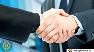 Субсидии Для Малого Бизнеса В 2020 Году Новосибирск