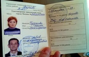 Какие документы подтверждают статус многодетной семьи