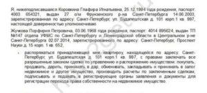 Доверенность На Регистрацию Залога Движимого Имущества У Нотариуса Образец
