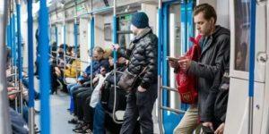 Чем Подтверждается Оплата Метрополитена В 2020 Году