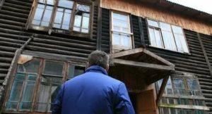 Программа Переселения Из Аварийного Жилья В 2020 Году Брянск