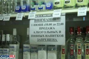 Со Скольки Часов Продают Алкоголь В Воронеже В 2020 Году