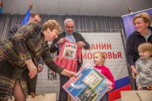Субсидии многодетным семьям в 2020 году в республике алтай