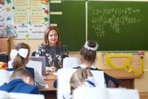 Программа Молодой Учитель На Селе 2020