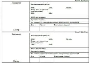 Размер Госпошлины За Восстановление Паспорта В России