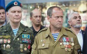 Московская область льготы военным пенсионерам в 2020 году