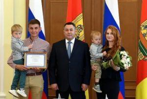 Программа Жилье Для Молодежи В Ленинградской Области 2020 И Молодая Семья. Где Быстрее Получить