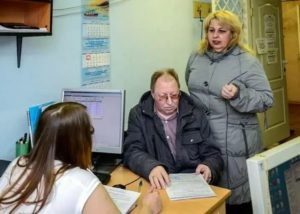 Программа По Переселению Из Районов Крайнего Севера 2020 Мурманск