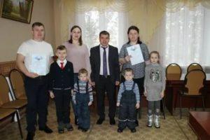 Льготы молодым семьям 2020