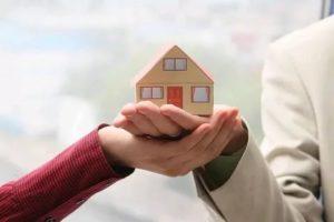 Льготы молодым семьям по ипотеке без детей