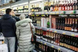 Со Скольки Можно Купить Вино В Тольятти В 2020