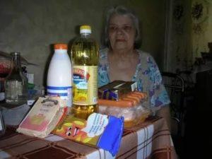 Продуктовый Набор Для Пенсионеров В 2020 Году В Спб