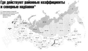 Местный Районный Коэффициент В Новосибирске 2020