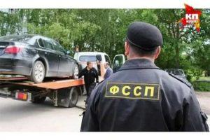 В Каких Случаях Приставы Могут Арестовать Автомобиль