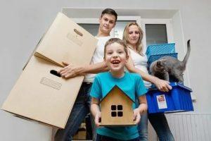 Молодая семья с двумя детьми льготы на жилье 2020