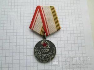 Блог Ветерана Вооруженных Сил Льготы
