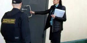 Арест Недвижимости Бывшей Жены Должника