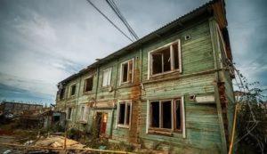 Программа Переселения Из Ветхоаварийного Жилья На 2020 Губернатор Челябинской Области