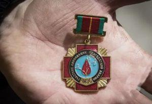Льготы для пострадавших от аварии на чернобыльской аэс