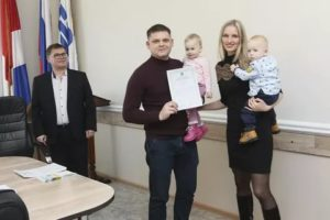 Помощь молодой семье до 30 лет от государства 2020 ростовская область