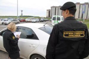 Могут ли гаи забрать автомобиль из за наложения ареста на имущество