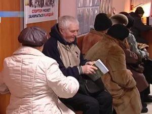 Льготы Пенсионерам Села Красноярского Края