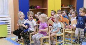 Сколько Стоит Детский Сад Смоленск В 2020