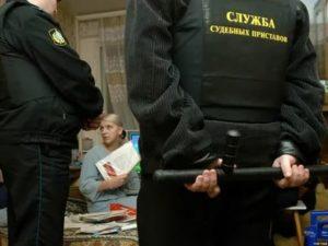 Приставы могут арестовать за долги