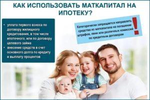 Добровольный Возврат Средств Материнского Капитала В Пенсионный Фонд